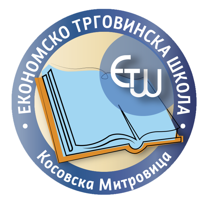 Economic and trade school<br>Kosovska Mitrovica
